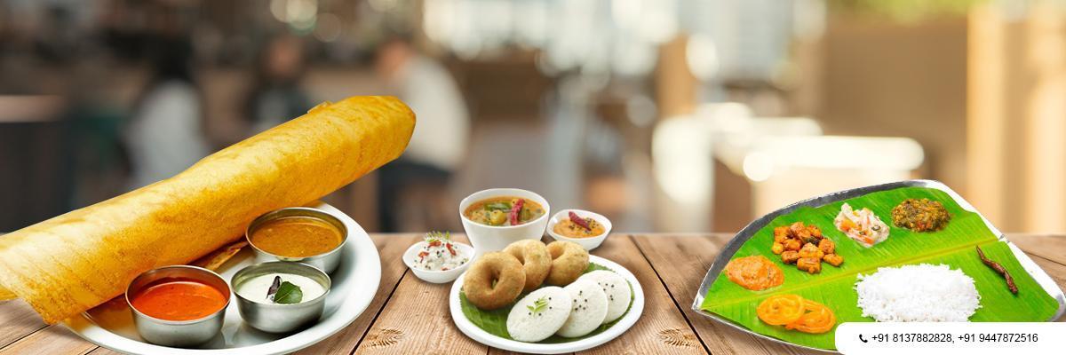 Sree Vinayaka Pure Vegetarian Kothamangalam