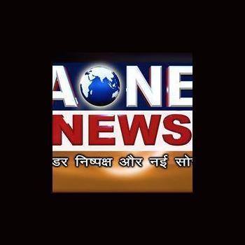 Aone Punjabi TV in Patiala