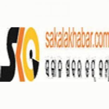 Sakala Khabar News Services in Bhubaneswar, Khordha