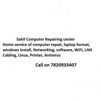 zabeen computers in jaipur, Jaipur