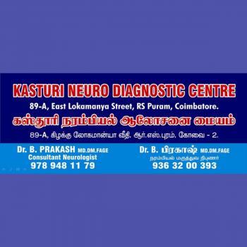 Kasthuri neuro diagnostic center in Coimbatore