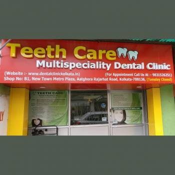 Teeth Care Multispeciality Dental Clinic in Kolkata