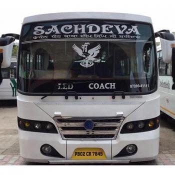 Sachdeva Tour & Travels in Amritsar