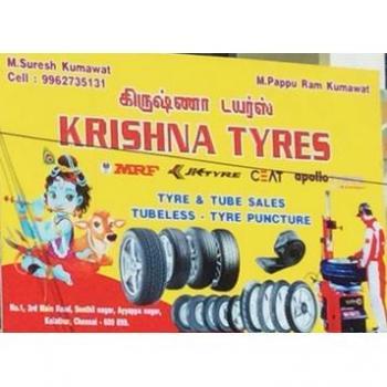 Krishna Tyres in Chennai