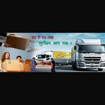 Sanju Packers And Movers in Lucknow
