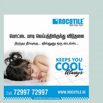 Rocotile Industries Pvt.Ltd in Chennai