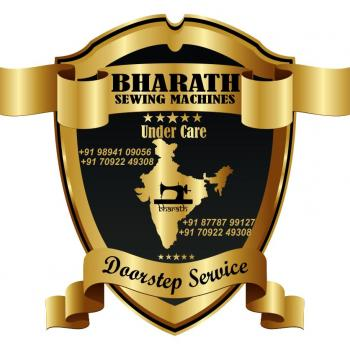 Bharath Sewing Machines in Coimbatore