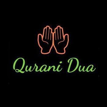 Qurani Dua in Nawan Shahar