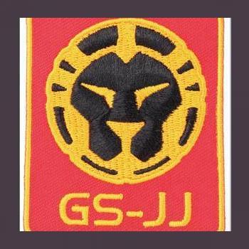 GS Promo Inc in Walnut