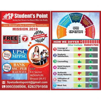 STUDENT S POINT IAS UPSC Coaching in BHOPAL in Bhopal