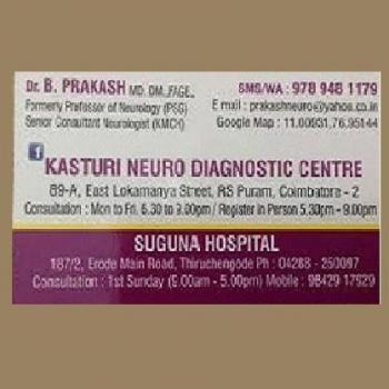 Kasturi neuro diagnostic centre in coimbatore, Coimbatore
