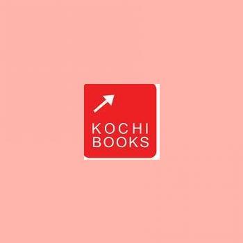 Kochi Books in Kochi, Ernakulam