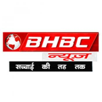 Bhbc News in Noida