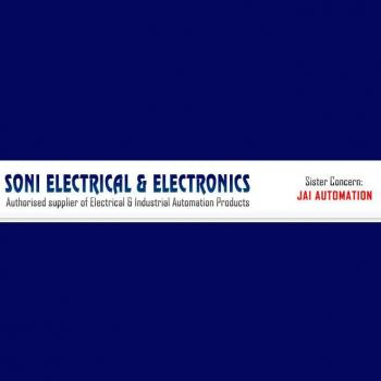 Soni Electrical & Electronics in Ludhiana