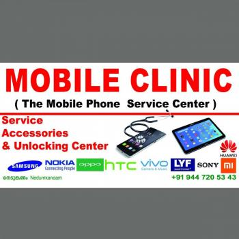 Top Mobile Phone Service Center  Nedumkandam-Mobile Clinic