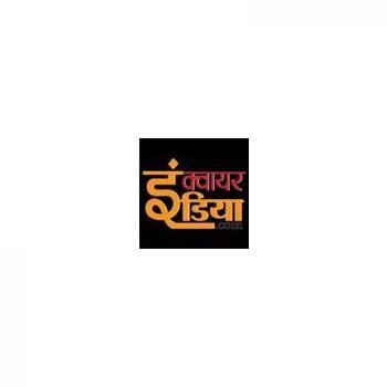 Inquire India in Noida, Gautam Buddha Nagar
