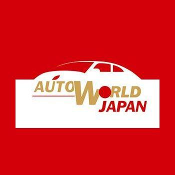 Autoworld International Ltd in Mumbai, Mumbai City