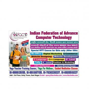 Indian Federation of advance computer technology in Delhi