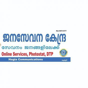 Janasevana Kendram in Perumbavoor, Ernakulam