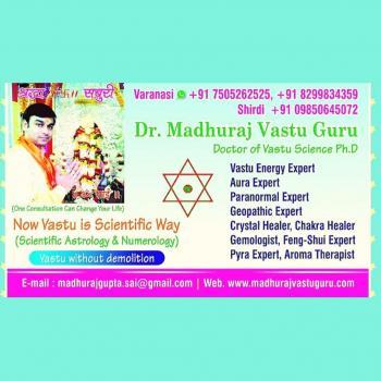 world in Varanasi