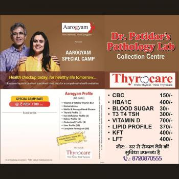Drpatidars Pathology Lab Collection Centre in Bhopal