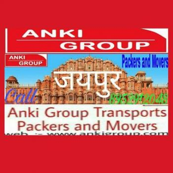 Anki Group Packers and Movers Jaipur in Jaipur