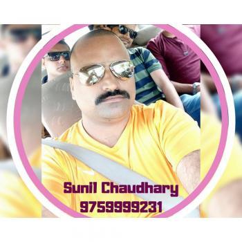 Sunil Chaudhary Best SEO Expert India World in Aligarh