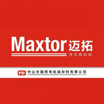 maxtor in zhongshan city