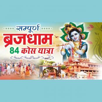 84 Kos Yatra in noida, Gautam Buddha Nagar