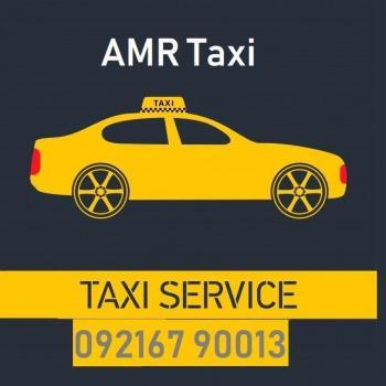 Taxi service in Patiala in patiala, Patiala