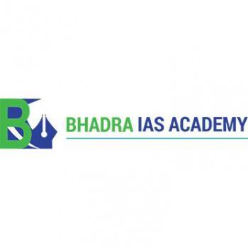 Bhadra Ias Academy in Guwahati, Kamrup Metropolitan