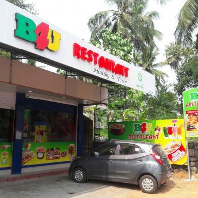 B4U Restaurant
