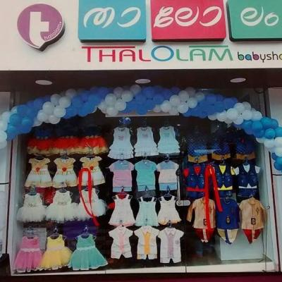 Thalolam Baby Shop