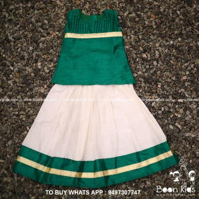 Skirt and Top with Golden Ribbon at Boon Kids in Kothamangalam