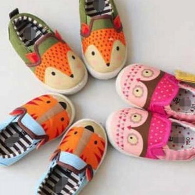 Kids Footwear at Kuzhupilly Footware & Bags in Kothamangalam