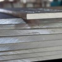 Stainless Steel 904l Plates at Dinesh Tube India in Mumbai