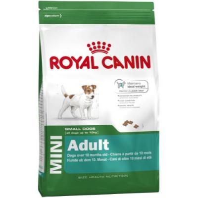Royal Canin at Cherupushpam Hello Pets in Angamaly