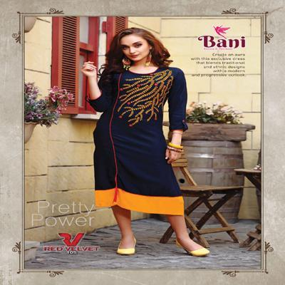 Rayon Kurties at Temptation Churidhar Shopee in Kothamangalam